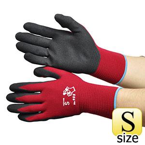 指先が出せる便利な手袋 #952 S (販売単位:10双)