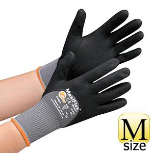 ATG 通気精密作業手袋 MaxiFlex Ultimate 34−875 M