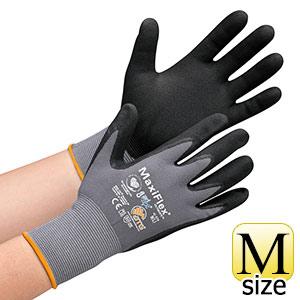 ATG 通気精密作業手袋 MaxiFlex Ultimate 42−874 M