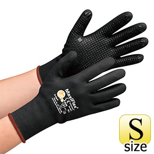 ATG グリップ強化精密手袋MaxiFlexEndurance 34−847 S