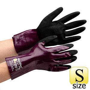ATG 耐油作業手袋 MaxiDry 56−426 S