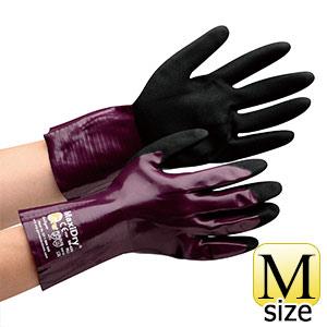 ATG 耐油作業手袋 MaxiDry 56−426 M