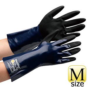 ATG 耐油ロング作業手袋 MaxiDry Plus 56−530 M