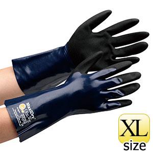 ATG 耐油ロング作業手袋 MaxiDry Plus 56−530 XL