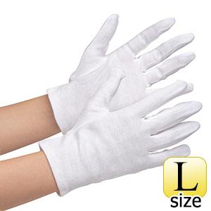 品質管理用手袋 綿スムス マチ付 L 12双