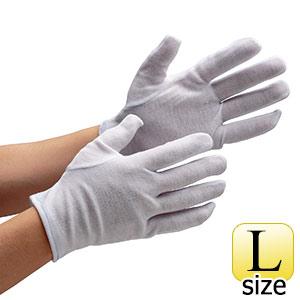 品質管理用手袋 ポリエステルスムス L