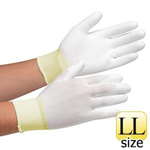 作業手袋 MCG−700N (手の平コーティング) LL 10双入