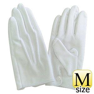 防風防寒 白手袋 NWP−901 Mサイズ 12双