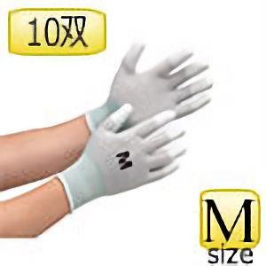 作業手袋 SPU−131C (指先コーティング) Mサイズ 10双/袋
