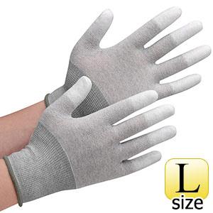作業手袋 SPU−131CN (指先コーティング) Lサイズ 10双/袋