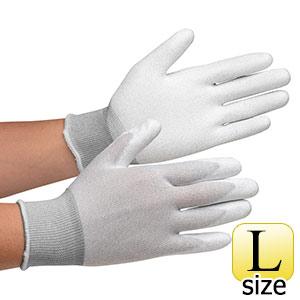 静電気拡散性手袋 MCG−800 (手のひらコーティング) L 10双/袋