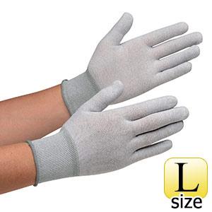 静電気拡散性手袋 MCG−602N ノンコート L 10双入