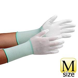 作業手袋 MCG−500Nロング (手のひらコーティング) M 10双/袋