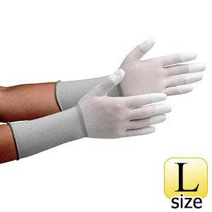 作業手袋 MCG−501Nロング (指先コーティング) L 10双/袋