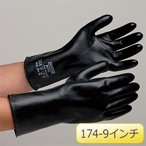 ブチルゴム製手袋 ブチルB−174 9インチ