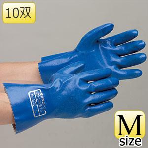 エステー モデルローブ NO.600 ニトリル製手袋 M 10双