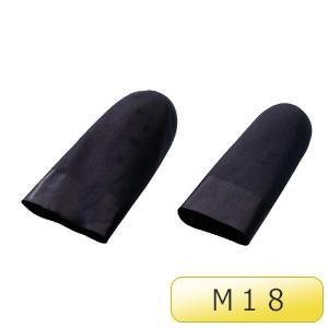 指サック スポアブラック02Z (カットタイプ) M18