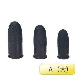 指サック 導電ペブル(厚・すべり止め付) 大 100個/箱