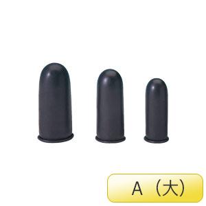 指サック 導電ペブル (うす) 大 100個/袋