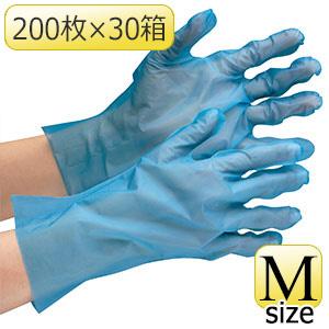 外エンボスポリエチぴったり手袋 ベルテ576 ブルー M 6000枚