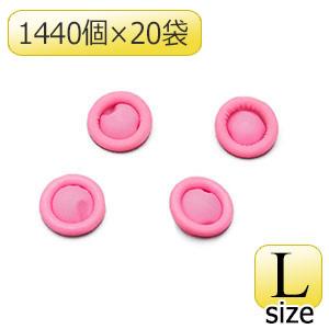 静電気防止指サック F200A−T−FR L 1440個×20袋入