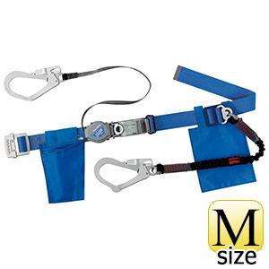 胴ベルト型 伸縮式補助ロープ付 MFD−500L−10L−BL−M ブルー