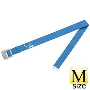 MHF用作業ベルト AS−BL ブルー M寸