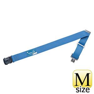 MHF用作業ベルト WB−BL ブルー M寸