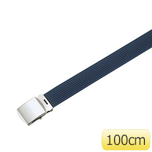 作業用ベルト カラフルベルト金属バックル 紺 100cm