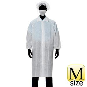 来客用セット 白衣3点セット 面ファスナー AZ CLEAN 1302 M