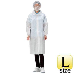 来客用セット 白衣3点セット 面ファスナー AZ CLEAN 1302 L