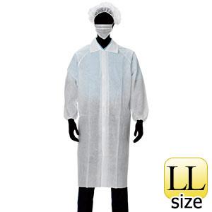 来客用セット 白衣3点セット 面ファスナー AZ CLEAN 1302 LL