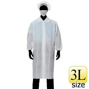 来客用セット 白衣3点セット 面ファスナー AZ CLEAN 1302 3L