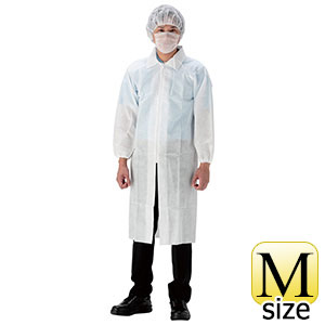 来客用セット 白衣3点セット ファスナー AZ CLEAN 1301 M