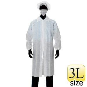 来客用セット 白衣3点セット ファスナー AZ CLEAN 1301 3L