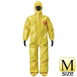 化学防護服 デュポン(TM)タイケム(R)9000 BR128Tブーティ付 M