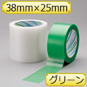 養生用テープ パイオラン(R) 粘着テープ 38mm×25m グリーン 36巻