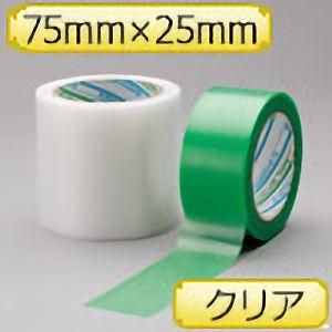 養生用テープ パイオラン(R) 粘着テープ 75mm×25m クリア 18巻