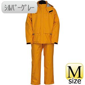 雨衣 5000 ナダレス テトラテックススーツ シルバーグレー M