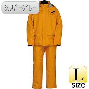 雨衣 5000 ナダレス テトラテックススーツ シルバーグレー L