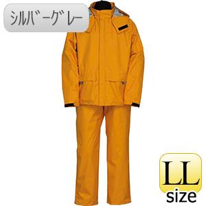 雨衣 5000 ナダレス テトラテックススーツ シルバーグレー LL