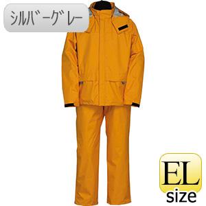 雨衣 5000 ナダレス テトラテックススーツ シルバーグレー EL