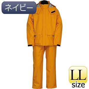 雨衣 5000 ナダレス テトラテックススーツ ネイビー LL