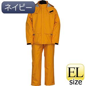 雨衣 5000 ナダレス テトラテックススーツ ネイビー EL