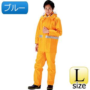 雨衣 8950 ナダレスレインスーツ ブルー L