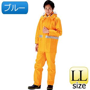 雨衣 8950 ナダレス ブルー LL