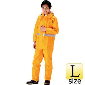 雨衣 8950 ナダレスレインスーツ オレンジ L