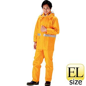 雨衣 8950 ナダレス オレンジ EL
