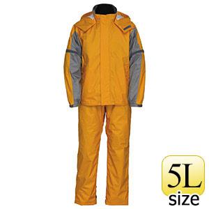 スプルーススーツ 9770 イエロー 5L