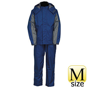 スプルースレインスーツ 9770 ブルー M